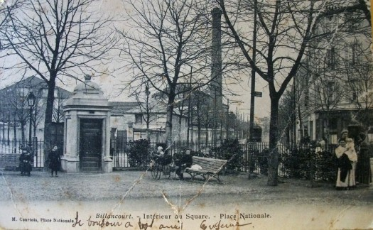 Square place Nationale Jules Guesde