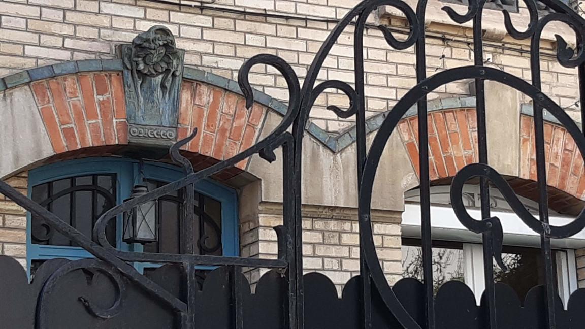 Deco 272 boulevard Jean Jaurès